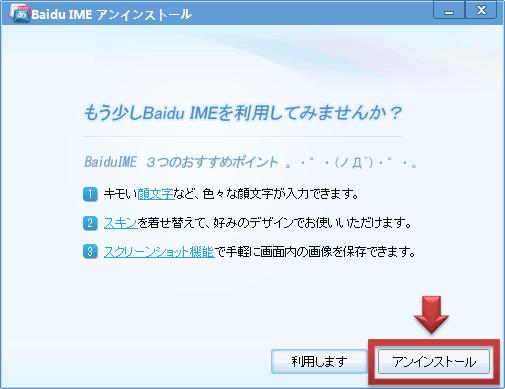unis2012_01