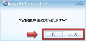 unis2012_03