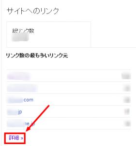 サイトへのリンク