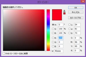 cs2color