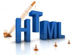 HTML,ランディングページ