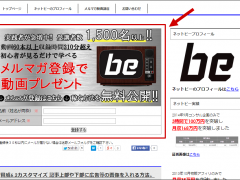 賢威6.2,トップページ,広告