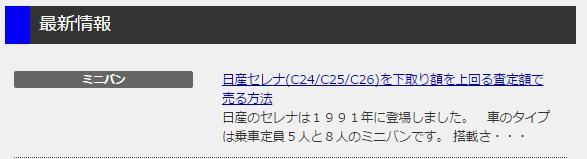 賢威6.2,新着情報