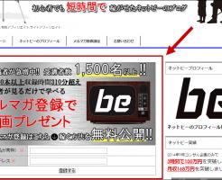 賢威6.2,記事上部広告