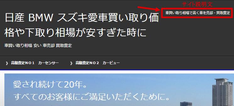 賢威6.2ヘッダ,サイト説明文