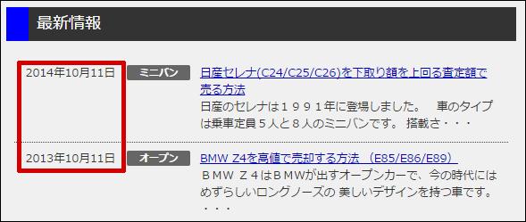 賢威6.2、新着情報