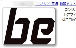 賢威6.2,アイキャッチ画像,ワードプレス