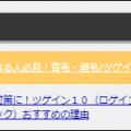 賢威6.2,サイドバー反転色