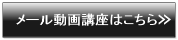 ネットビジネス,物販アフィリエイト,サイトアフィリエイト,メルマガ