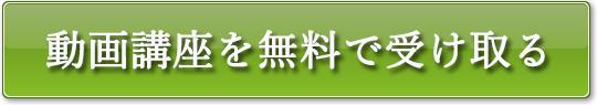 サイトアフィリエイト 教材