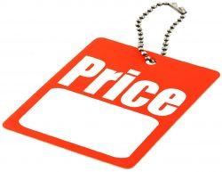 i2i価格